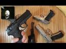 Оружие делает человека Человеком