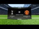 АПЛ Тоттенхэм Манчестер Юнайтед 4 Тур