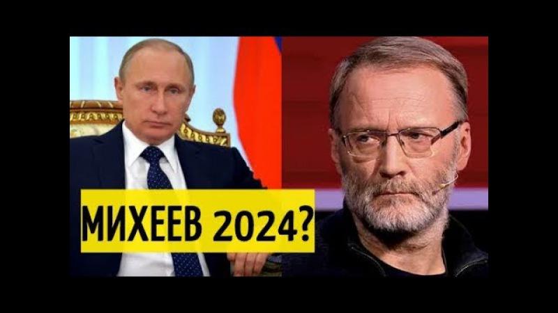 Лучше Грудинина и не хуже Путина! Сергей МИХЕЕВ - лучшие выступления 2017 года! Смотреть до конца!