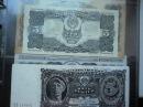 Коллекция банкнот России СССР.