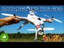✔ BAYANGTOYS X16 Лучший Бюджетный Квадрокоптер GPS! $119.99 Gearbest