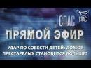 ПРЯМОЙ ЭФИР. В ОЖИДАНИИ КРАСНОЙ ГОРКИ В РОССИИ СВАДЕБНЫЙ БУМ