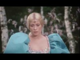 Катрин Денёв фильм Ослиная шкура Catherine Deneuve - Peau d'ane 1970