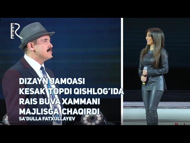 Dizayn jamoasi - Kesak topdi qishlog'ida Rais buva xammani majlisga chaqirdi (Sadulla Fatxullayev)