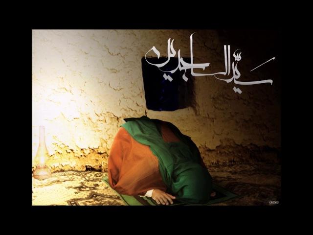 Səhifeyi-Səccadiyyə 25-ci dua - İmam Səccad (əleyhis-salam)-ın övladları üçün etdiyi dua