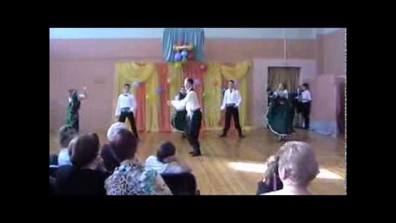 Танец Маламбо