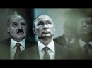 Реальное мироустройство Психо информационная война 21 века Евгений Пупырин июль 2017