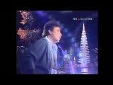 Аркадий Хоралов - Новогодние игрушки 1988