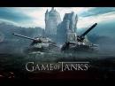 Э.Б.Н. эпизод 115 битва при речном городке в World of Tanks