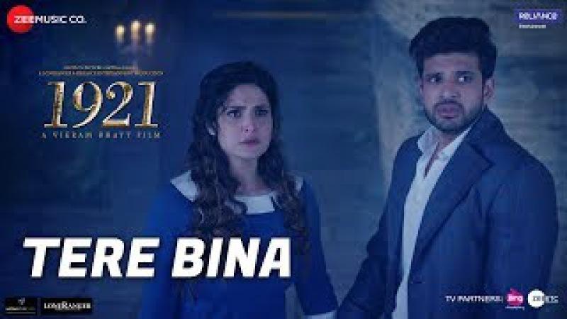 Tere Bina | 1921 |Zareen Khan Karan Kundrra|Arijit Singh Aakanksha Sharma|Asad Khan|Vikram Bhatt