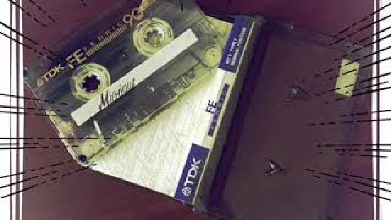Mifious - Запись с кассеты. The Loneliness Of love