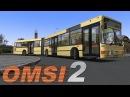 Адский Автобус в городеOMSI2