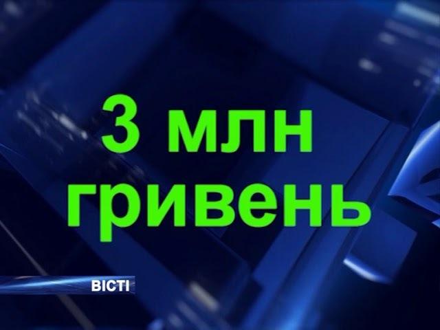 Новости Мелитополя 14 03 18
