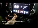 Toyota Highlander магнитола на Android KDO-1037