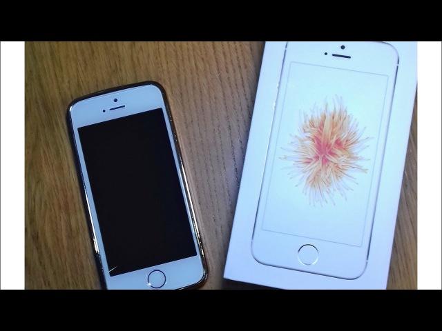 IPhone SE - распаковка.Первые Впечатления. Актуален ли на 2018 год? Стоит ли брать в 2018 году?