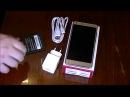 Смартфон Prestigio Grace S7 - Седьмая Грация Prestigo в Золоте..