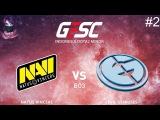 NaVi vs EG RU #2 (bo3) GESC Minor 18.03.2018