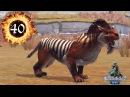 Таликосмил Thylacosmilus Саблезубый сумчатый зверь Jurassic World The Game