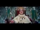Конкурс красоты Королева леса, Архангельская область