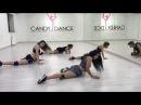 Drop it low twerk dance