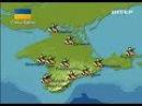 «Взять Крым за пять минут»: самые невероятные версии Украины по захвату полуострова