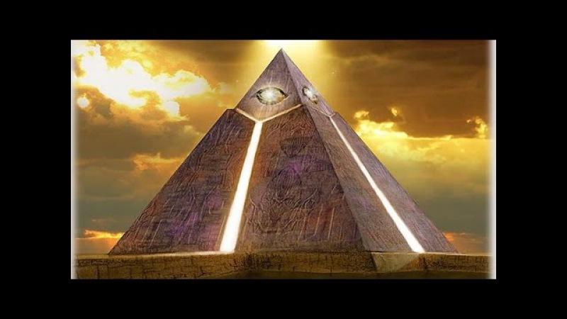 Последние тайны Третьего рейха Наследие предков