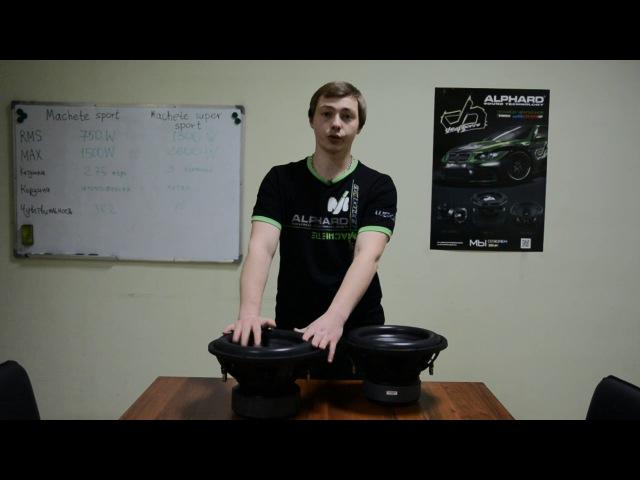 Обзор Deaf Bonce Machete SUPER Sport 12