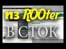 Из ROOter в официальную прошивку TP-LINK TL-MR3420 Ver.2.2