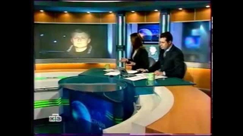 Новости Первый канал НТВ REN TV 27 12 2004 11 01 2005