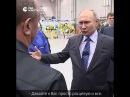 Путин в Уфе посетил завод по производству авиационных двигателей