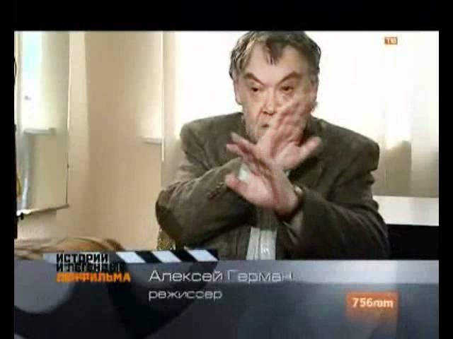 Легенды Ленфильма-Мой друг Иван Лапшин