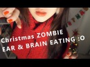ASMR INTENSE! Ear Eating with Zombie Role Play