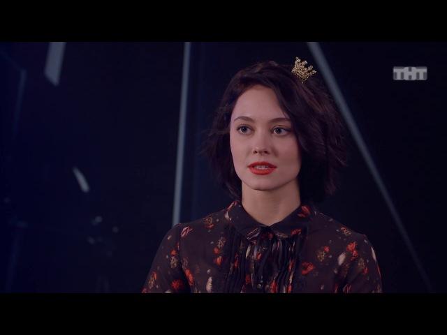 Танцы: Саша Горошко - Самая команда Мигеля (сезон 4, серия 22)