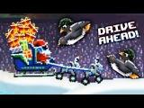 ВСЕМ ПОДАРКИ! БЕЗУМНЫЕ ГОНКИ на МУЛЬТЯШНЫХ ТАЧКАХ Мульт игра для детей Drive Ahead