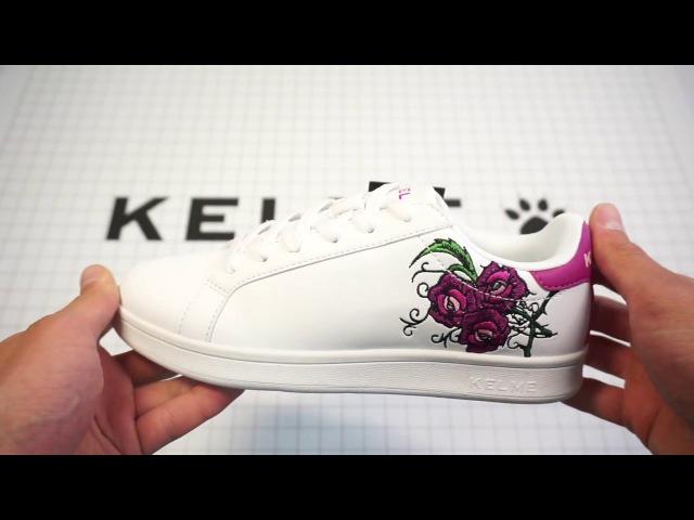 Арт.: 17191-198. Кроссовки Kelme OMAHA FLOWERS белые с розовым