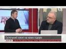 Рейтинг: Домінуюча частина населення України очікує змін