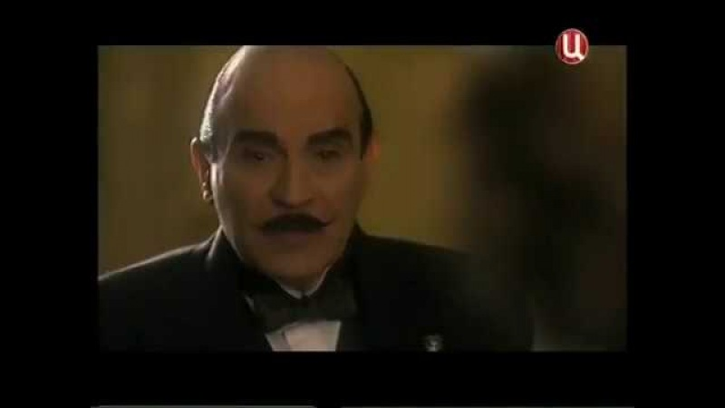 ТВ Центр - Анонс - Пуаро Агаты Кристи (2011)