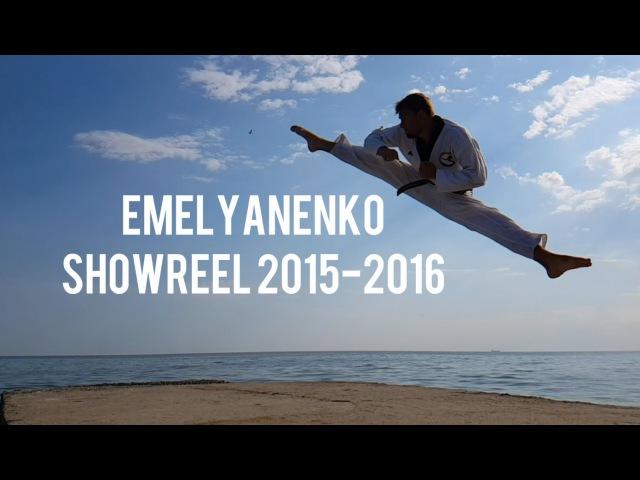 Емельяненко/Emelyanenko Showreel 2015- 2016