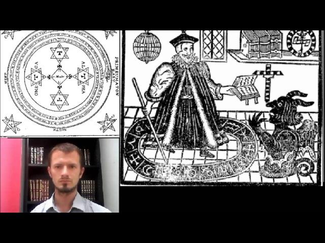 Бецалэль Ариэли. Эзотерическая традиция. Урок 8