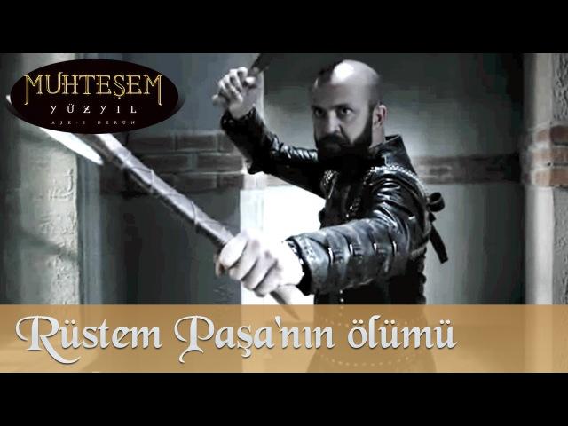 Rüstem Paşa'nın ölümü Death of Rüstem Pasha English Subtitle