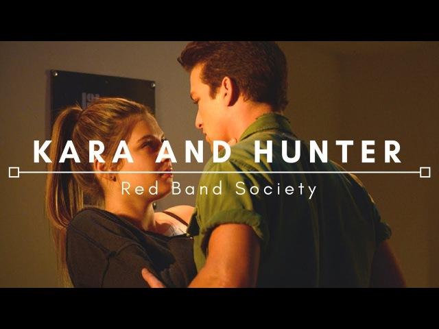 Kara and Hunter l Красные браслеты