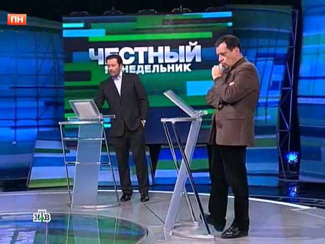 Грудинин в передаче Честный понедельник 14 11 2011