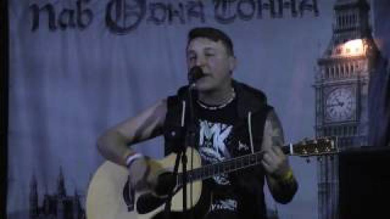 Дима Сокол (ЙОРШ) в Пабе Одна Тонна Щелково часть 1 26.03.2017