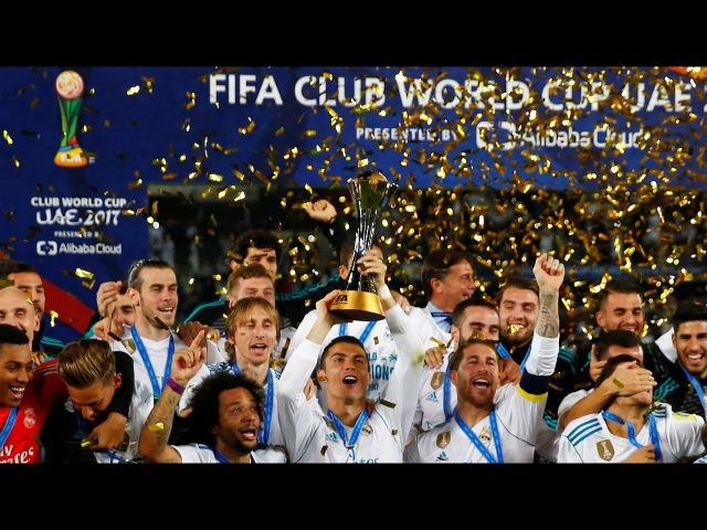Реал Мадрид победитель клубного чемпионата мира.