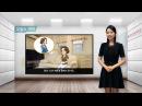 Корейский язык Урок 17