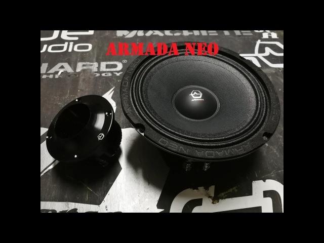 Ural AS-D165 ARMADA NEO, Ural AS-D200 ARMADA NEO, Ural AS-D30 NEO обзор и прослушка