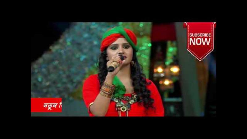 Joydeber Melate   জয়দেবের মেলাতে   Bengali Folk Song   2017   HD   Bangla Devotional Songs