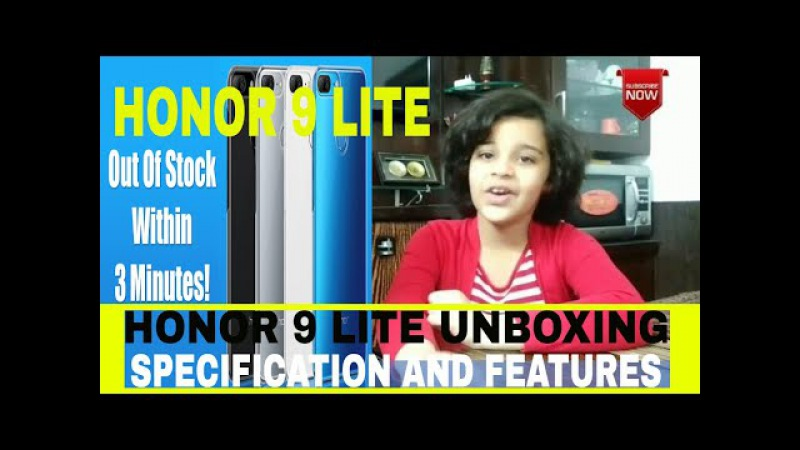 Honor 9 Lite Unboxing || Specification and Features || My Opinion