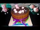 Торт Поросята в грязи / Cake Pigs in mud- Я - ТОРТодел!