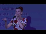 Анастасия Пегасова - Колыбельная